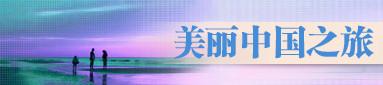 adv_副本.jpg